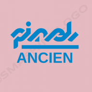 Pinelancien.net